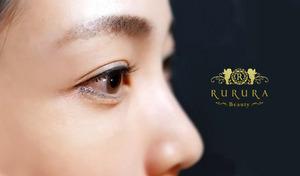 【目元の美しさ・ケアにこだわりあり/目元幹細胞付きまつ毛カール】一人ひとりの理想を提案《RURURAカール+目元幹細胞導入・ 目元の小じわ、たるみ、目の疲れ改善表情筋トリートメント》愛され目元へ