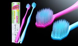 【8本セット/1本あたり150円】歯ブラシ職人のこだわりが詰まった、「磨きやすさ」を追求した1本。奥歯までスムーズに届く《磨きやすい歯ブラシ 6列ワイド 8本セット》