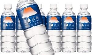 【 55%OFF 】ミネラル成分を豊富に含んだ天然水 / 1本あたり60円 ≪ 富士清水(バナジウム天然水)/ JAPAN WATER / 500ml × 48本 ≫ ※クーポン購入後別途手続きが必要 @セイブファン