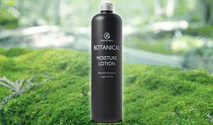 【54%OFF/大容量化粧水】10種類の植物成分が、みずみずしい潤いと輝きに満ちた肌へ導く。たっぷり贅沢に使える大容量のボタニカル化粧水《プロステージ ボタニカルモイスチャーローション 500mL》