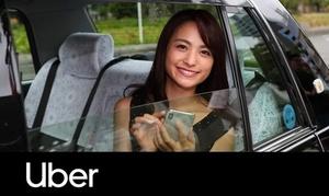 【 最大80%OFF 】世界で人気の配車サービス「Uber(ウーバー)」で、お得にタクシー移動! スマホで簡単に乗車から降車まで完了!≪ 新規限定 東京・名古屋・淡路島の3エリアから選べる ≫ ※利用期間:2019年1月31日まで