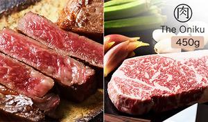 【送料込み/予約販売】ステーキの最高峰、国産牛サーロインの厚切り1ポンドステーキ。国産牛サーロインならではの旨味と口いっぱいに溢れ出す贅沢な味わい《国産牛サーロイン1ポンドステーキ用450g》