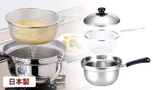 ふきこぼれにくい形状の鍋と、細かい網目の専用ザルのアシストで快適調理《ゆで名人ザル付片手鍋 20cm》うどん・そば・パスタなどの麺類のほか、野菜のゆであげにも便利[IH200V対応]