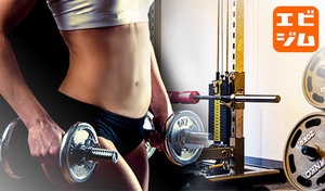 """【60分×8回券/""""熱を生み出せる体""""を目指す/2店舗から選べる】筋肉をつけて冷え・むくみ対策を。専門トレーナーが""""あなたのためのプラン""""を提案する完全オーダーメイド《パーソナルトレーニング60分×8回》"""