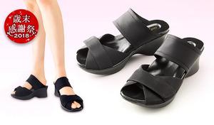 医学博士が監修。正しい重心移動をサポートするので、履くことで代謝がアップ《勝野式 足うらを癒すサンダル》スラリとした美脚に導く【選べる2種・2サイズ】