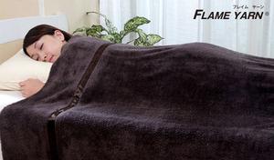 【63%OFF/140×200cm】肌触りのよさとあたたかさを追求した1枚。柔らかくなめらかな肌ざわりと天然鉱石配合繊維で、全身をじんわりぽかぽか温める《岩盤浴のようなあったか二枚合わせ毛布》