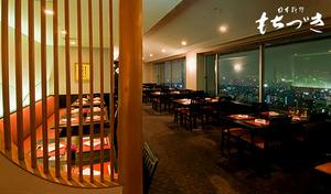 【ランチ・ディナー利用可】東京スカイツリーや隅田川を眼前に望む、地上100mからの全面パノラマビュー。圧倒的なロケーションでいただく、和の伝統技法と旬の食材を生かした《特別会席》繊細で美しい料理の数々を堪能