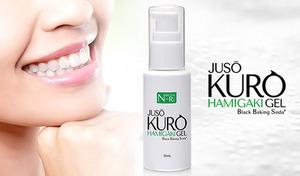 【使用回数約140回分】重曹入りの炭酸泡が、気になる口腔内を洗浄。歯の黄ばみやニオイにアプローチして、白く輝く美しい歯へ《JUSO KURO HAMIGAKI GEL(重曹歯磨きジェル)50mL》