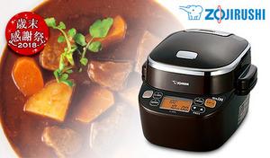 【56%OFF】煮物、煮込み料理はこの1台におまかせ《圧力IHなべ EL-MA30-TA》材料を入れてボタンを押すだけ。マイコン搭載だから、付きっきりになる必要もなし。賢く多彩な料理が短時間で作れる、話題のクッキング家電