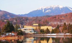日本三大アルプスと八ヶ岳を楽しむスノーリゾート。滑走後は、蓼科湖畔に佇むリゾートホテルでゆったりと≪リフト&ロープウェイ1日券付/夕食は和洋中60種バイキング/ツインor和洋室/温泉/1泊2食付≫ @リゾートホテル蓼科