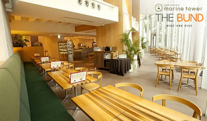 【50%OFF/120分飲み放題】横浜マリンタワー1Fの全面ガラス張りの店内&開放的なテラスで贅沢ランチ。イタリアで親しまれる郷土料理を堪能《ランチシェアコース+スパークリング付き飲み放題+展望フロアチケット付き》