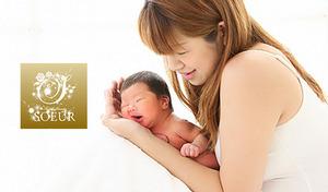 【送料無料/96%OFF/通信講座】赤ちゃんと接する際に知っておきたい知識満載。3資格を1つの講座で取得《3資格 ベビーマッサージ/マタニティママ&ベビーアロマ/アロマテラピー通信講座》【ディプロマ発行】