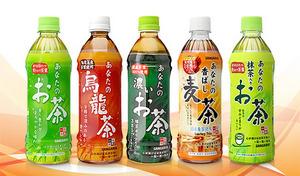 【選べる5種/送料込み】毎日の食事時や一服タイムに。香り高い味わいが魅力のお茶シリーズ《「選べる5種」サンガリア あなたのお茶 500mL×48本》