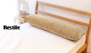 寝返りを打ってもこの心地よさがどこまでも続くのは、ロングピローならでは《低反発枕プレミアムロングピロー 120cm》抱き枕にもなり、ベロア調のやさしい肌触りが快適な睡眠をお届けします