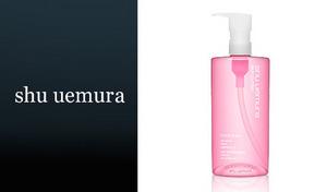 《シュウウエムラ フレッシュ シャインクリア クレンジング オイル 450mL》洗う・整う・ひきしまる。キュンと、きれいなキメ美肌。肌をやさしくいたわりながら、抜群の洗浄力でキメの整ったなめらかな肌へ