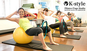 【4回券】ヨガ・ピラティス・ストレッチほか、ダイエットから健康維持まで叶える多彩なプログラム。少人数制レッスンで、自分のベストボディを目指す《グループレッスン4回券》