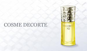 さらっとした感触のオイル美容液が乾燥した肌に潤いを与えて、いきいきとした艶のある健やかな素肌へと導く《コスメデコルテ AQオイルインフュージョン 40mL》
