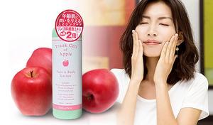 【リンゴ幹細胞エキス2倍に増量】美容業界で話題沸騰。スイスの希少なリンゴから抽出された「リンゴ幹細胞エキス」配合美容液で、肌にキメ・弾力・ハリを与える《リンゴ幹細胞エキス配合 アップルローション》