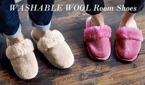 【71%OFF/同色2足組】これが100%羊毛のあたたかさ。全面羊毛仕立ての贅沢な一足《【2足組】洗える羊毛シリーズ スリッパ(オール羊毛)》素足で履きたくなるようなやわらかな心地よさ。豊富なカラーバリエーションも魅力