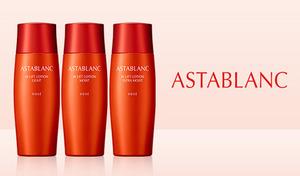 【医薬部外品/選べる3タイプ】超微細カプセルに含まれた「アスタキサンチン」をはじめとする美容成分をたっぷり配合。年齢に負けない魅力的な肌へと導く《アスタブラン Wリフト ローション 140mL》
