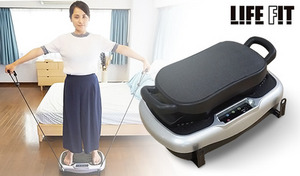 【54%OFF】ブルブル振動で簡単エクササイズ。立って、座って、寝転んでとあらゆる体勢での「ながら運動」が可能《LIFE FIT トレーナー2Way Fit001》