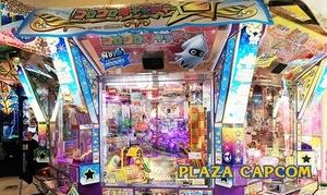 【51%OFF】最新ゲーム機がたくさん!大人から子供まで楽しめるアミューズメント施設 ≪ メダルゲーム2,000円分|2019年3月22日まで ≫ @プラザカプコン甲府店で利用可