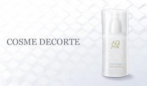 ゴワゴワ肌を穏やかに整える、ふきとりタイプの美容液。保湿成分「ジェントルK.C.F」のパワーで透明感あふれる素肌へ《コスメデコルテ AQ MW クリスタル リキッド 150mL》
