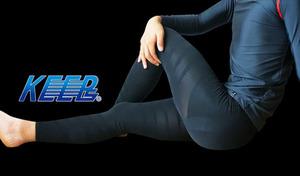 【2サイズ展開】着用することで加圧ラインがすっきりと引き締まったボディラインへ導く。履いたままでも動きやすいこだわりのデザイン《加圧メンズスパッツロング》