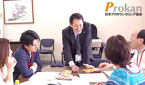【86%OFF/資格が取れる心理カウンセラー養成講座/東京・大阪など全国9校】忙しい人でもOK、短期集中土日2日間完結。仕事・プライベートでも役に立つ本格的な心理学技術を身につけよう《2級心理カウンセラー養成講座》