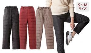 【送料込み/3色展開/男女兼用】中材はふわふわダウンで暖かく、内側は肌触りのよいフリース使用。こだわりシルエットのダウンパンツ《ふわふわダウンあったかパンツ S~M》