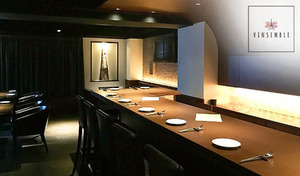 【モダンフレンチ×ワイン】知る人ぞ知る神戸北野の隠れ家。上質を知る大人が集う洗練された空間で特別な夜を《ディナーコース グレードアップ特別メニュー》常時2,000本以上を揃えるワインも魅力