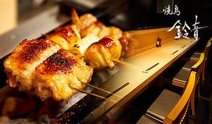 【NEW OPEN/54%OFF/150分飲み放題付き】比内地鶏焼鳥を中華の技が引き立てる。中華料理世界大会金賞の実力派店主による絶品料理を堪能《鈴音コース+150分飲み放題》食通のための隠れ家