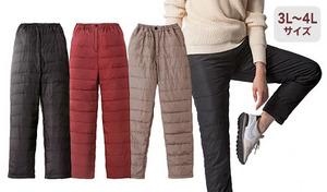 【送料込み/3色展開/男女兼用】中材はふわふわダウンで暖かく、内側は肌触りのよいフリース使用。こだわりシルエットのダウンパンツ《ふわふわダウンあったかパンツ 3L~4L》
