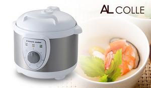 【55%OFF】トロトロの肉料理や、骨まで軟らかい魚料理も簡単調理《アルコレ 圧力式電気鍋 APC-T19/W》加熱・加圧を自動で行うので、セットしたら自由時間