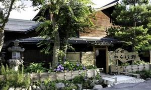 「日本で最も美しい村」連合に加盟する高山村に佇む秘湯の一軒宿。高山村グラスワイン1杯のサービス特典付。日本の原風景にふさわしい囲炉裏と絶景露天風呂で癒しのひととき≪選べる信州牛メイン/ゆったり和室/1泊2食付≫ @旅館わらび野