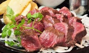 牛ハラミステーキや名物鉄人鍋など8品+飲み放題120分|10枚迄利用可|神戸 肉バル×モンド|神戸市六甲道駅