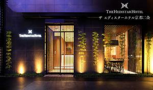 【最大74%OFF/京都/2018年10月オープン/最大22時間ステイ】京都探訪や一人旅にもおすすめ。おばんざい朝食の心温まるおもてなし《ツイン/1泊朝食付き/「おばんざい×炊き込みご飯」のお弁当スタイル朝食》