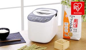 ご自宅で精米したてのおいしいご飯が食べられる家庭用精米機。40銘柄それぞれの味わいを最大限に引き出し、白く美しいお米に磨き上げる《銘柄純白づき精米機 RCI-B5-W》