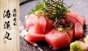 【20年現役の漁師が営む寿司店/選べるドリンク1杯】造りや寿司、大トロのネギトロあてなど《全8品+お好きなドリンク1杯》良港・明石の海の幸尽くし。旬魚の豊かな旨味を、さまざまな調理法で楽しむ
