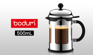 【54%OFF】豆のうまみと香りが際立つ本格的なコーヒーが、ご家庭で味わえる。北欧発の美しいデザインも魅力《CHAMBORD(R)フレンチプレスコーヒーメーカー 500ml 11171-16》