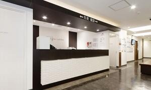 人間ドック|男女可|医療法人社団 霞山会 MYメディカルクリニック|渋谷区 渋谷駅