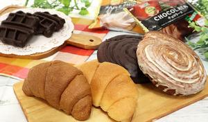 【送料込み】口どけのよいクロワッサンやデニッシュなど5種類を詰め合わせ。イタリア北部で受け継がれている酵母「パネトーネ種」を使用し、おいしさが長持ち《コモのクロワッサン&チョコセット 22個》