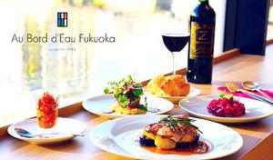 【贅沢ランチ/当日予約可能】日本でここだけ。ボルドーワイン委員会公認ワインバー。国内で流通していない希少な銘柄も多数。自慢の料理と一緒に至福のマリアージュをどうぞ《ボルドー贅沢ランチ+選べるドリンク1杯》