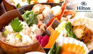 【土日祝/ランチビュッフェ】旨みたっぷりの蟹や帆立など、北海の幸が満載のランチビュッフェ。都心からわずか1時間の「ヒルトン小田原リゾート&スパ」で、この時期ならではの美食を《北海の幸 ランチビュッフェ》