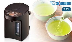 素早い沸騰とまほうびん保温で、いつでも熱々のお湯を準備。ブレイクタイムにうれしいドリップ給湯を搭載し、じっくりと深い味わいを堪能《マイコン沸とうVE電気まほうびん 優湯生(ゆうとうせい) CV-GB22-TA》