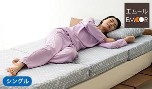 【送料込み】スムーズな寝返りをうてるよう設計された「高反発マットレス」。体のでこぼこや重さをしっかり支え、体圧を分散して自然な寝姿勢をサポート《[EMOOR LUXE] マットレス 三つ折りタイプ シングルサイズ》