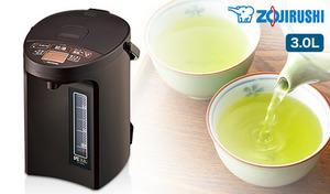 素早い沸騰とまほうびん保温で、いつでも熱々のお湯を準備。ブレイクタイムにうれしいドリップ給湯を搭載し、じっくりと深い味わいを堪能《マイコン沸とうVE電気まほうびん 優湯生(ゆうとうせい) CV-GB30-TA》
