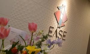 乳がん検診・3Dマンモグラフィ|女性限定|EASE女性のクリニック|中央区 八丁堀駅
