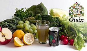 【送料込み】野菜をとっているつもりのあなたへ《青汁つづくコラーゲンプラス30本入り》まるでジュースのようなおいしさが自慢。14種類の野菜と果物をバランスよく補給