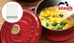 食材の旨味を引き出してくれるお鍋。コットン100%のキッチンクロスが付いたお得なセット《STAUB ピコ・ココット ラウンド 18cm(キッチンクロス付き)》